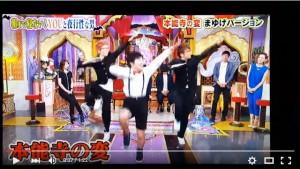 加藤諒の本能寺の変ダンス動画