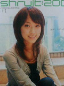 竹内由恵アナのかわいいお宝画像