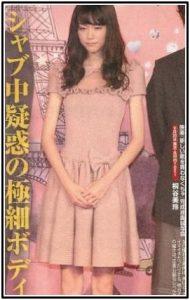 桐谷美玲が痩せすぎて心配なんですけど・・・【画像】