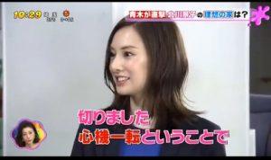 北川景子のPONでの髪を切った後の画像