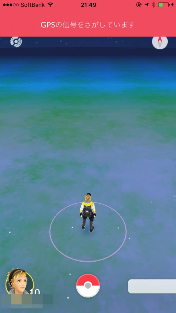 ポケモンGOで「GPSの信号をさがしています」の画像