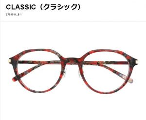 向井理のメガネのブランドはどこ?
