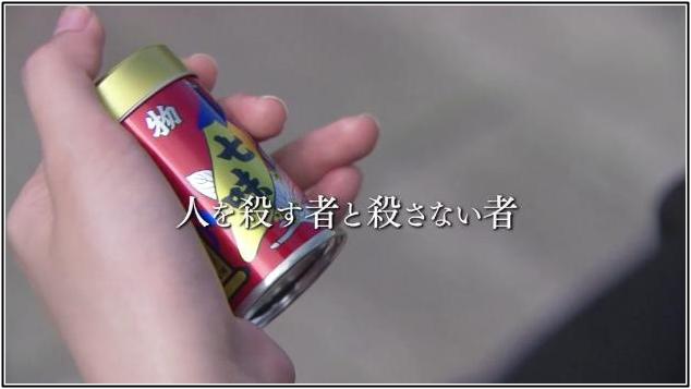 七味唐辛子2
