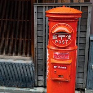 芳根京子の父は年商2億円からの荻窪郵便局勤務って噂!
