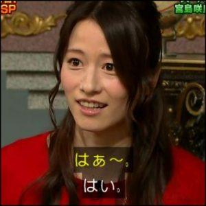 さんま御殿での宮島咲良さんの画像