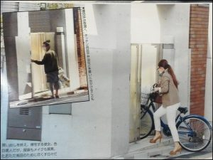 有田哲平の結婚相手の画像2