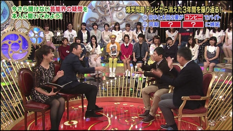 川田裕美アナは黒タイツが多い。その理由は何故?画像