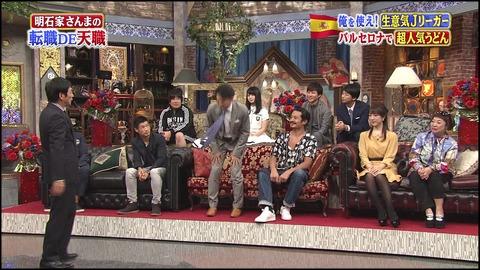 川田裕美アナが黒タイツを履く理由ってなぜ?画像