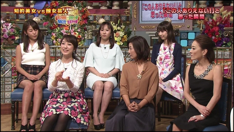 【画像】川田裕美アナはかわいいので黒タイツでも何でもOK!