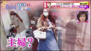 有田哲平の結婚相手の画像1